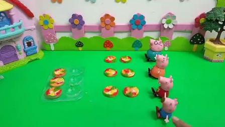 给小猪一家分披萨糖吃喽!