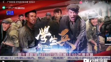 广东影视宣传片