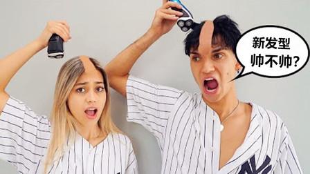 小姐姐挑战模仿男友24小时,连发型都要模仿吗?网友:太帅了!