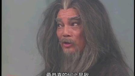 蜀山奇侠之仙侣奇缘 16