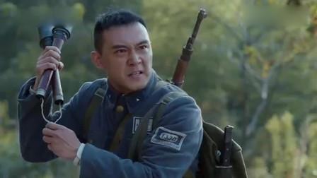 国军特务抓了营长,小伙带着手榴弹前来相救