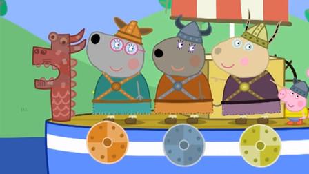 小猪佩奇最新第八季 羚羊老师和好朋友们乘船出游 简笔画