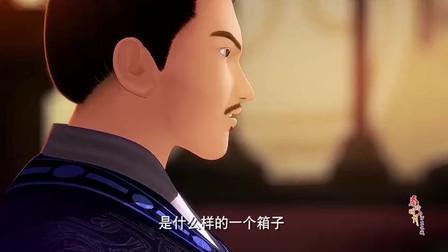 秦时明月:李斯打破砂锅问到底,但赵高的做法让他无奈