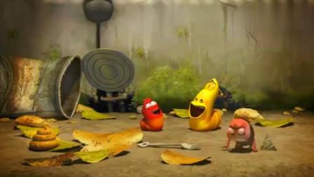 爆笑虫子:屎壳郎被勺子绊倒,不小心撞到石头,鼻涕虫在旁边嘲笑