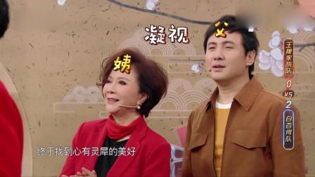 华晨宇身负重任,却屡次出错,花花和郭麒麟竟出现了奇怪的cp感