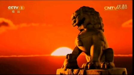 中华人民共和国国歌2012年央视版