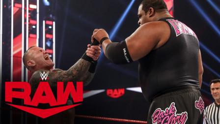 RAW 2020年5月-8月