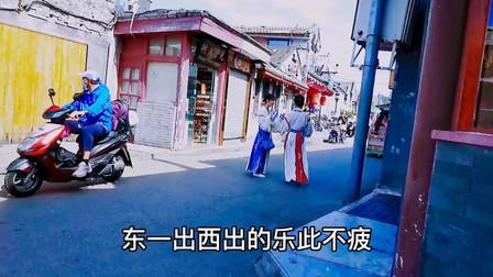 逛北京聊淘小铺,副业和老北京土话,狗揽八泡屎,泡泡吃不着热乎的