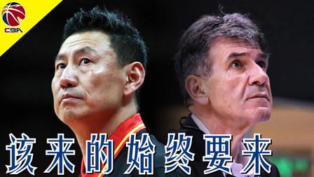 CBA江苏队官宣李楠出任球队主教练 该来的始终要来
