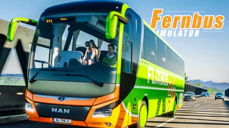 长途客车模拟 #208:小路绕行 在日落前赶到目的地第戎 | Fernbus Simulator