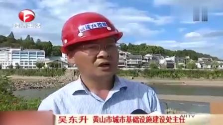 黄山:镇海桥散落构件 石料打捞工程今天启动