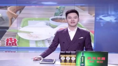 """记者探访:小吃快餐店 餐桌难""""光盘"""""""