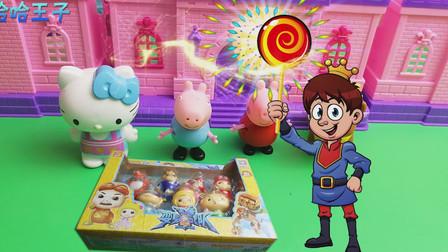 小猪佩奇与猪猪侠玩具儿童故事