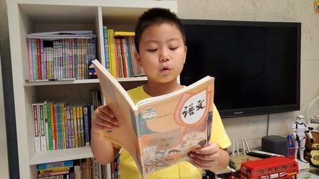 朗读小英雄王二小的故事