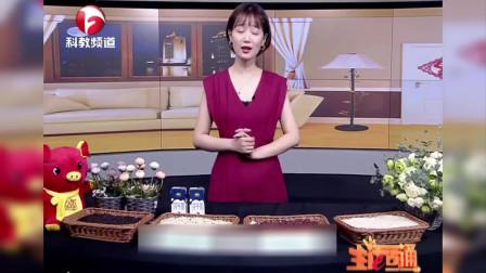 《生活E点通》:蒜香红烧龙虾!大厨教你如何做才入味