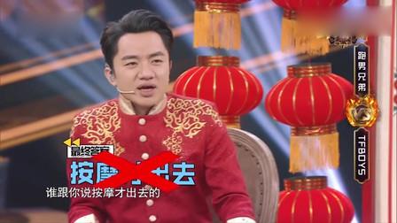 王牌对王牌:传声筒游戏,李荣浩联合粤语选手郑秀文,实力坑队友