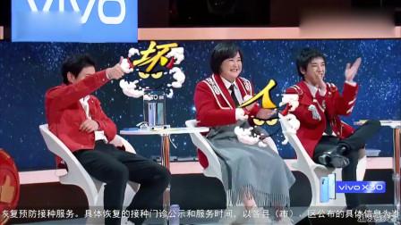 王牌对王牌:贾玲太损了,成功把宋丹丹带跑偏,花花直呼要赢了!
