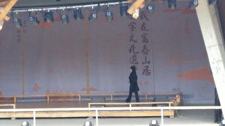 《沙漠王子   叹月》杭州越剧三团孙小兰 20200613富阳