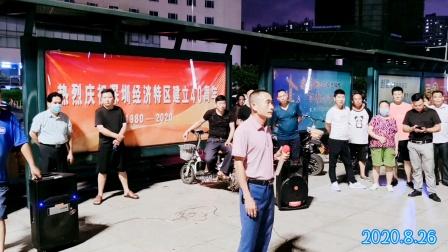 俞老师演唱《在那桃花盛开的地方》都之都广场