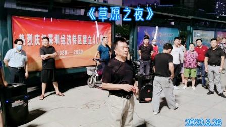 刘老师演唱《草原之夜》都之都广场