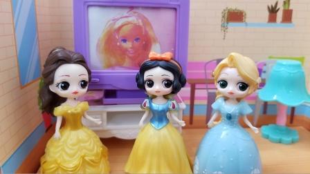 白雪公主故事 贝儿和长发都想玩白雪的电脑,白雪要出题考考她们哟!