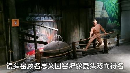 荥经砂锅,有2千年的历史