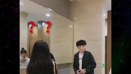 两女一男在厕所相遇,都惊恐的跑出去,到底谁走错了