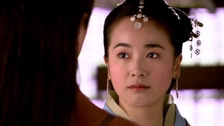 刘邦欲夺韩信挚爱,哪料他誓死不从,手下文臣劝他险遭杀身之祸!