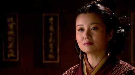 太后为了大汉的江山,让皇上害死他的生母,没想到皇上却断然拒绝