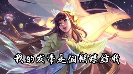 王者荣耀:娜可露露教学局(又菜又爱玩)