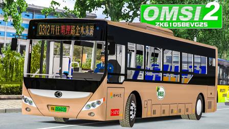 巴士模拟2:电子仪表盘E10试玩 于郑开大道高速飞驰 | OMSI 2 郑州市 S133