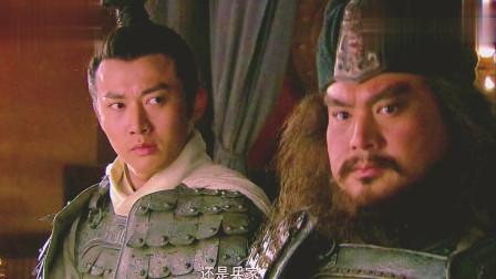 《新三国》速看29集下:刘表听说曹操是百年奸雄,不敢争天下