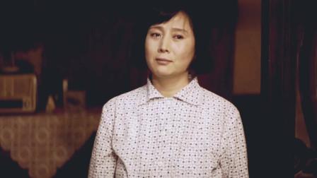 《无问西东》:冷暴力远比家暴更可怕,如果不爱就请不要伤害