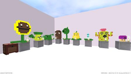 迷你世界:《植物大战僵尸》,我可以变成任何植物挑战僵尸