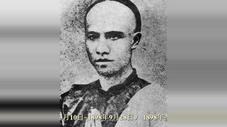 120年前的戊戌变法时,各种代表人物的老照片