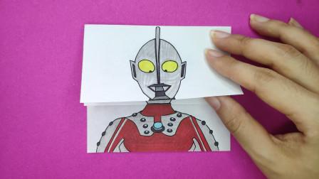 如何用一张纸手绘佐菲奥特曼3次变脸升级?哪次最厉害?简单好玩