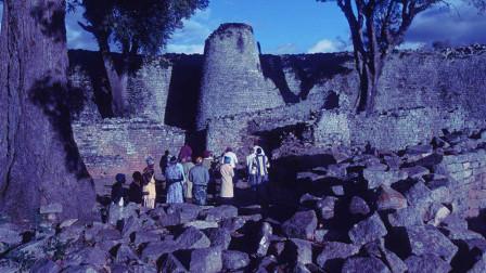 非洲大津巴布韦千古之谜,石头房子究竟是谁建造的?