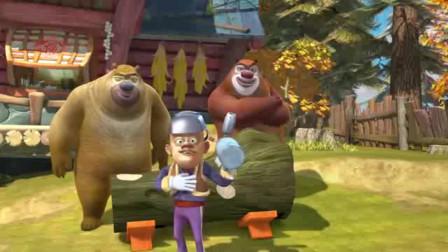 熊出没之冬日乐翻天-熊大用大剪子修剪浪木枝桠,好厉害哟