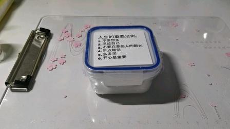 【筱兮】slime测评——白天鹅🦢