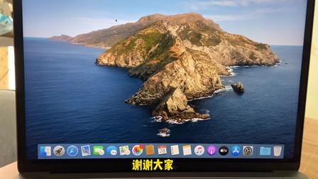 """苹果电脑最新最全的系统安装教程,让你在家又能做个""""机控""""!"""