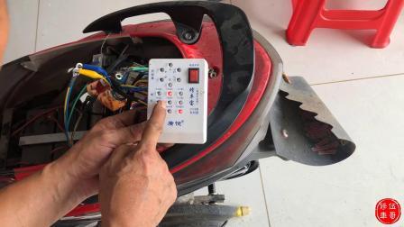 电动车电机相线调整!一招教你轻松搞定,比36种方法调线还简单