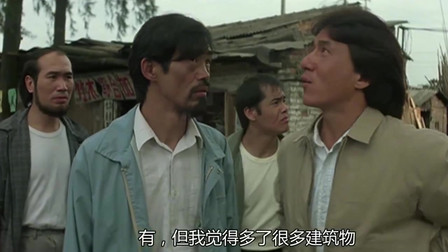 警察故事:成龙大哥当卧底,整个村子都帮他证明身份,大哥都懵了