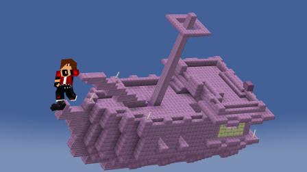 基岩版生存EP18 我抢了艘末地船!
