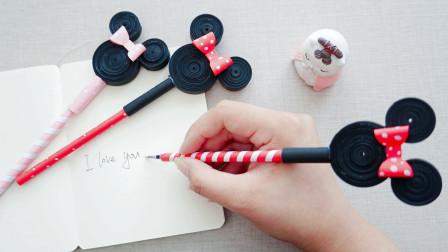 笔壳也能自己DIY,几张纸就能做一个,米奇造型萌萌哒