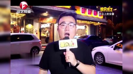 《美食来了》:中国合肥龙虾节推荐——阿明龙虾滨湖旗舰店!