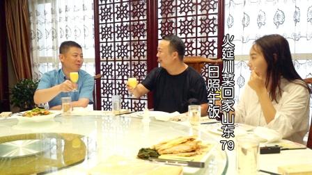 山东日照海鲜大宴,海葵龙利鱼鳗鱼海胆你最喜欢哪个?川菜回家79