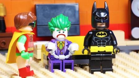 乐高蝙蝠侠和小丑-催眠抢劫.
