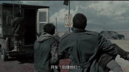 终结者:大型终结者一出现,人们跑都跑不掉,这玩意怎么打得过