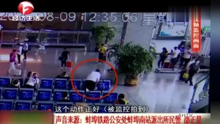 蚌埠:人脸识别, 八百里之外抓蟊贼
