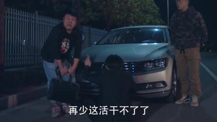 陈翔六点半:猪小明这个太专业了,碰瓷的遇到高手了